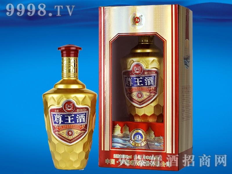 尊王酒・52度福之韵金