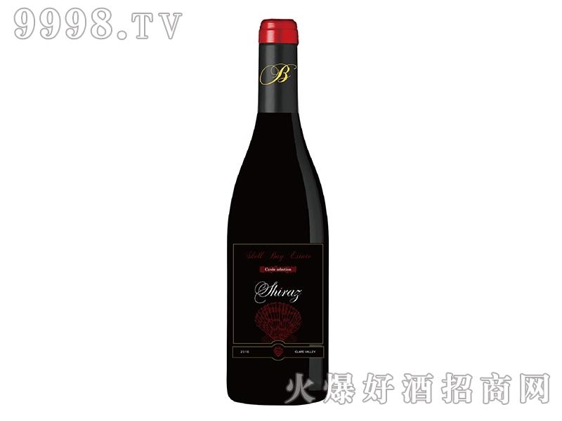 贝壳湾特酿西拉干红葡萄酒