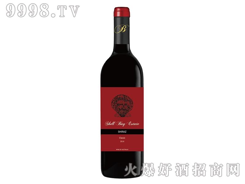 贝壳湾精选西拉干红葡萄酒