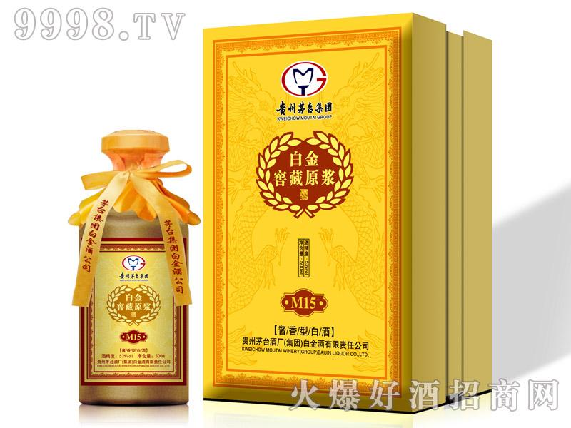 白金窖藏原浆酒-M15