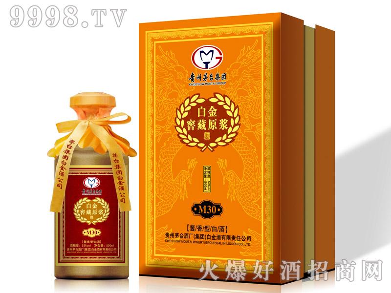 白金窖藏原浆酒-M30