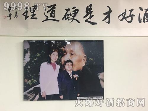 邓小平女儿邓琳女士与罗丹董事长与合影
