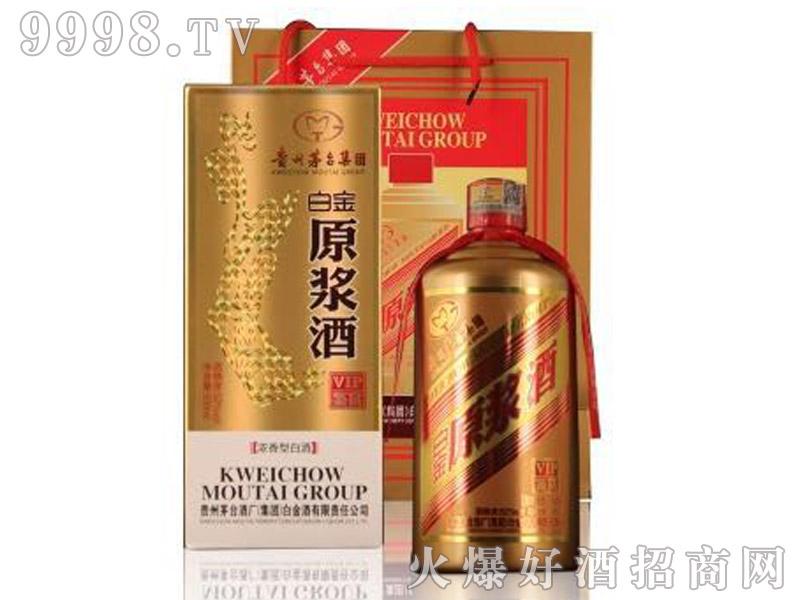 白金原浆酒浓香型白酒