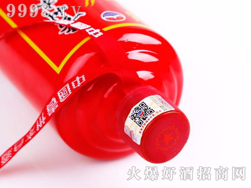 贵州本台酒・品鉴(瓶盖)
