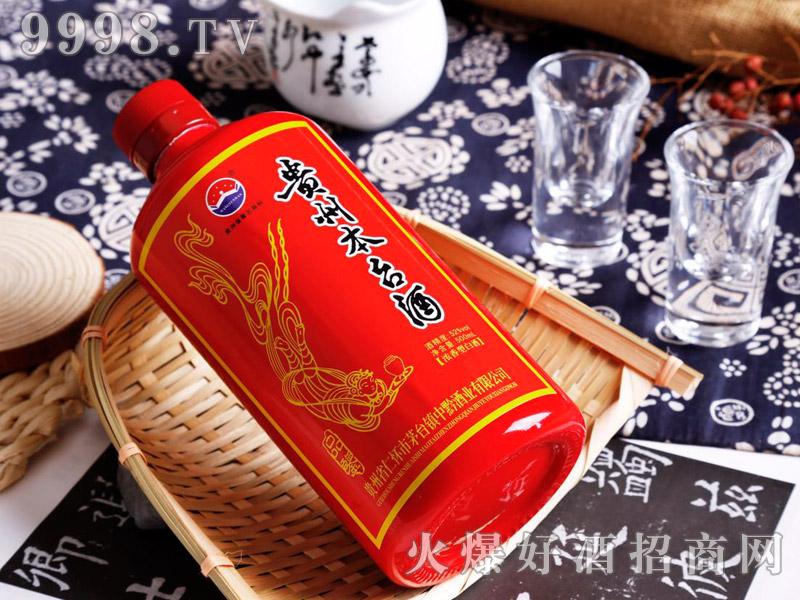 贵州本台酒・品鉴(单瓶卧放)