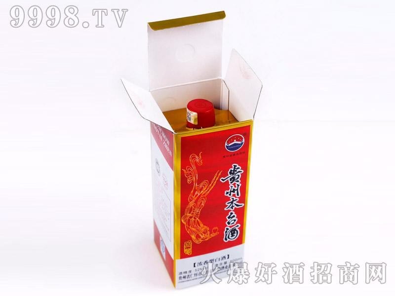 贵州本台酒・品鉴(盒子)