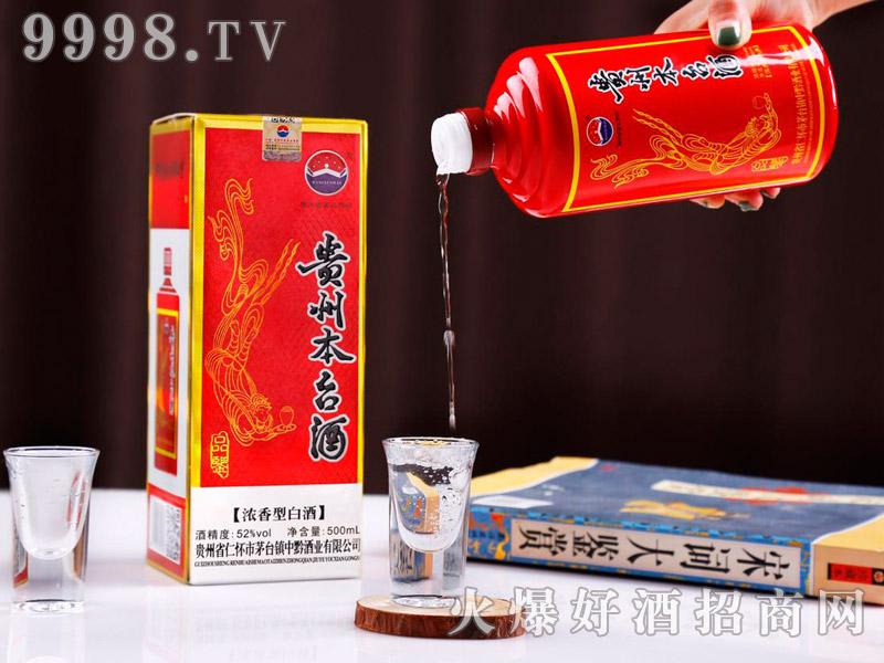 贵州本台酒・品鉴(倒酒)