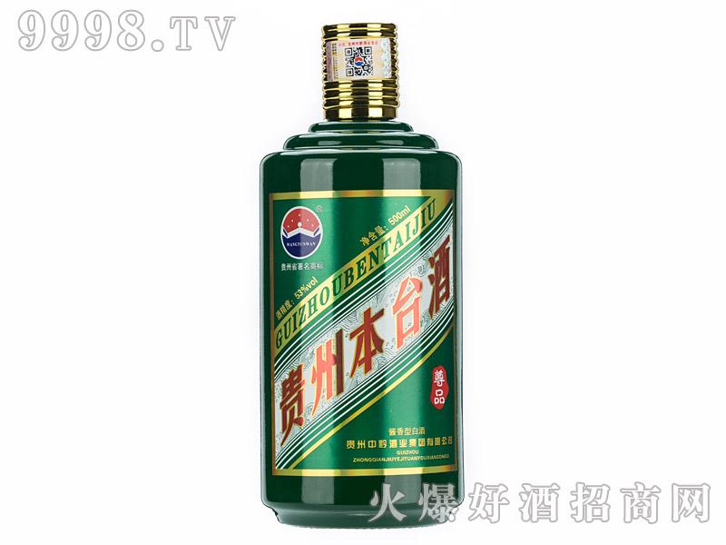 贵州本台酒・尊品(单瓶)
