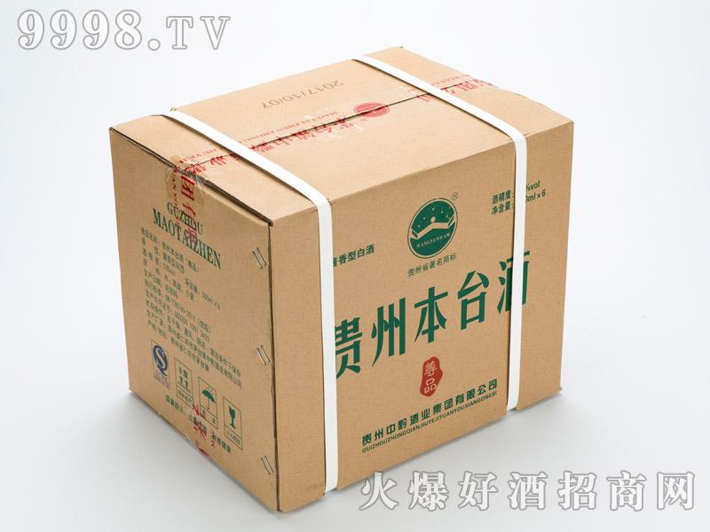 贵州本台酒・尊品(箱子)