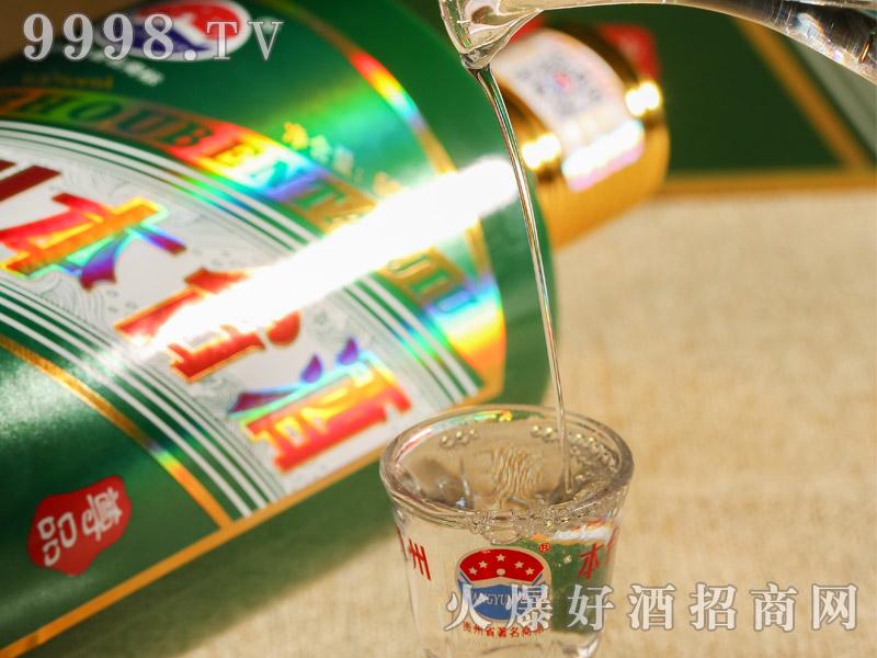 贵州本台酒・尊品(酒液特写)