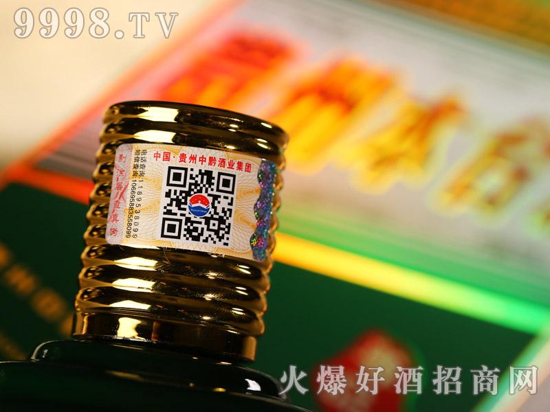 贵州本台酒・尊品(瓶盖)