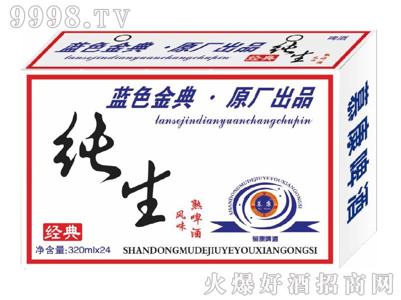 慕康啤酒蓝色经典纯生320mlx24