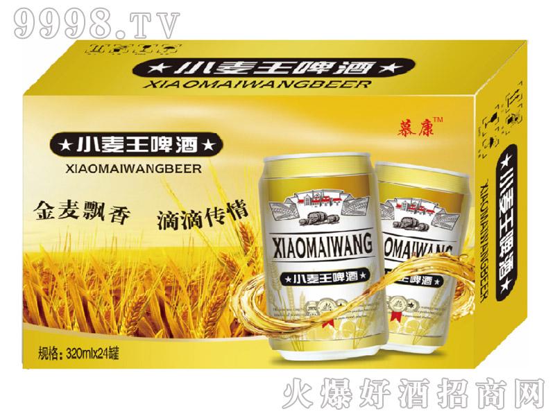 慕康小麦王啤酒320mlx24