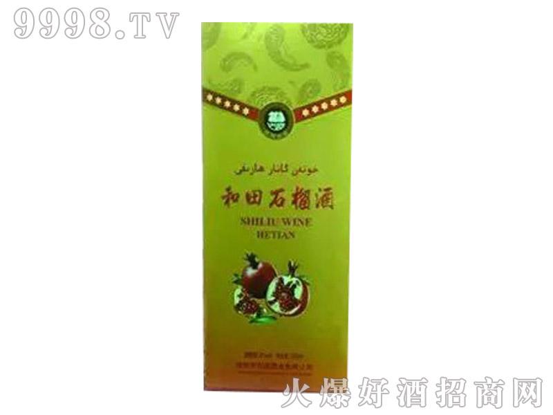 古道和田石榴酒