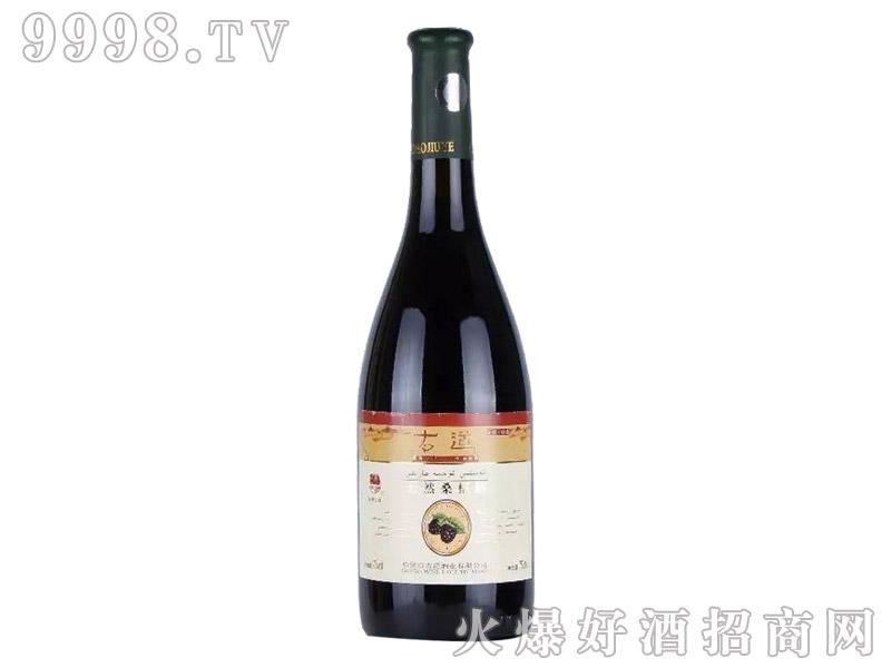 丝绸古道-天然桑葚酒