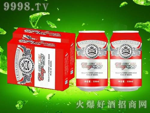 凯特王啤酒330ml