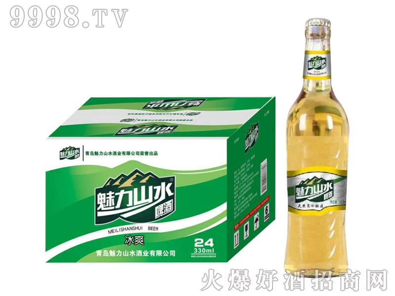 魅力山水啤酒冰爽330mlx24