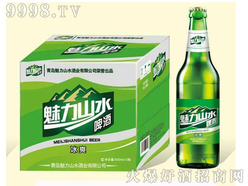 魅力山水啤酒新版冰爽500mlx12