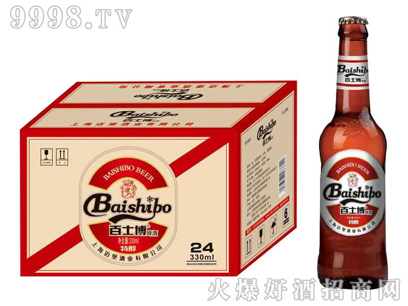 百士博啤酒330mlx24