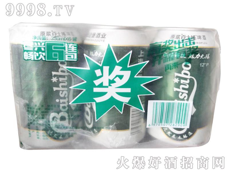 百士博啤酒塑包330mlx6