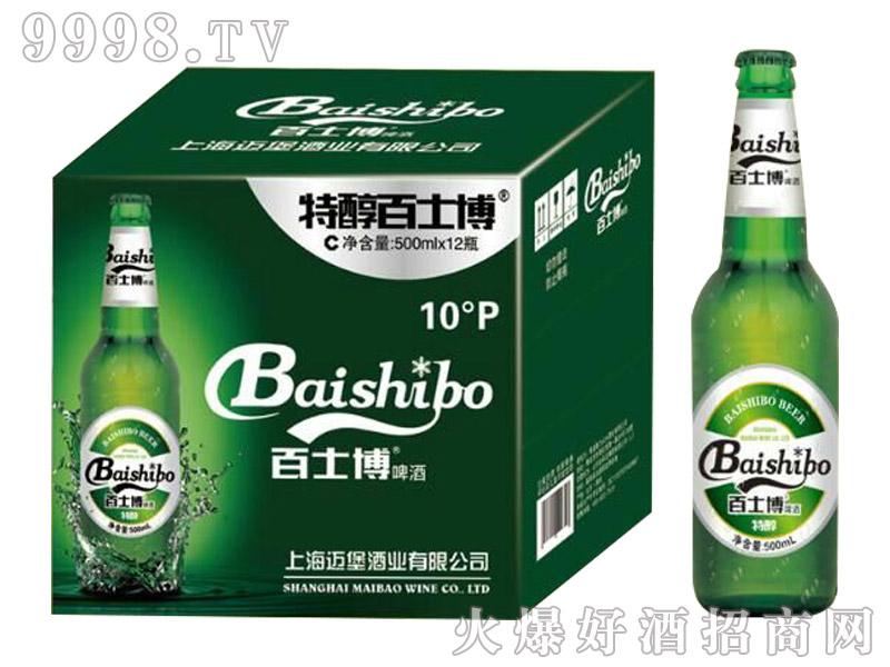 百士博特醇啤酒500mlx12