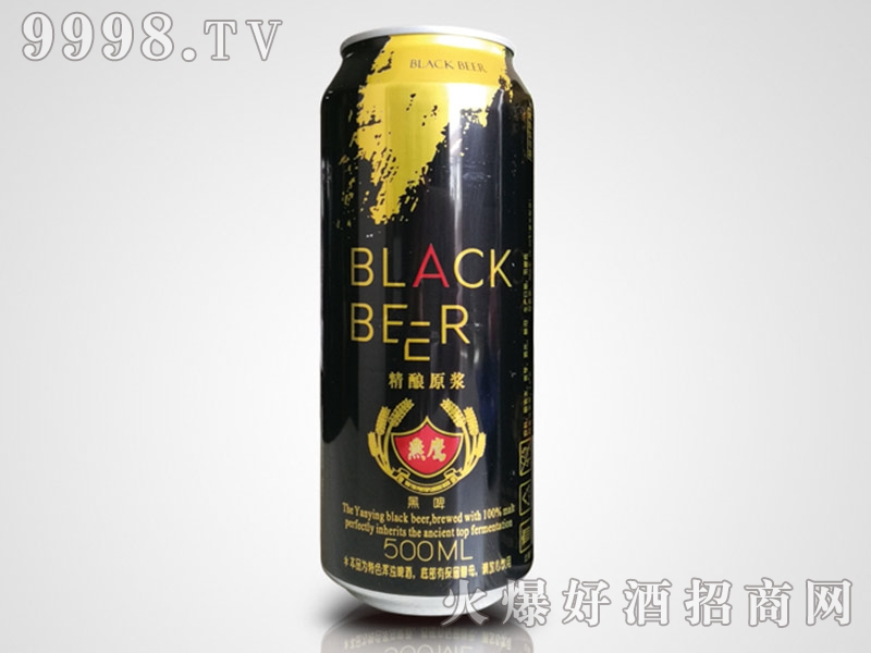 燕鹰精酿原浆黑啤