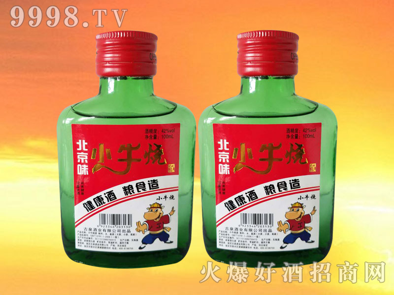 小牛烧健康酒42°100ml(绿瓶)