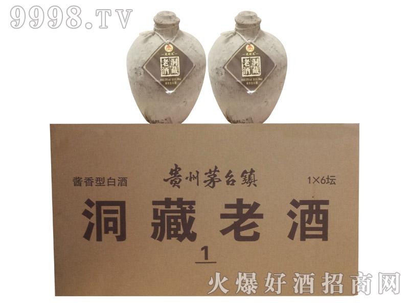 贵州茅台镇洞藏老酒