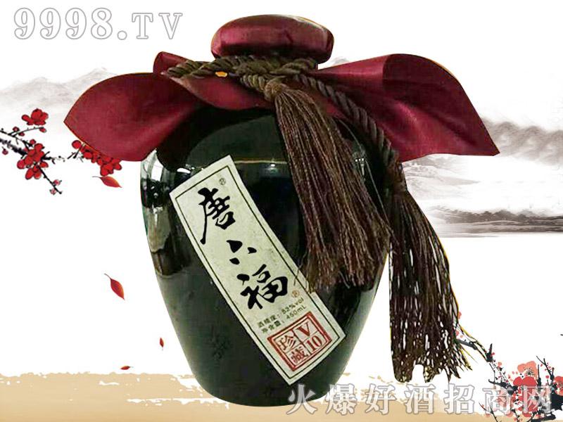 唐水坊唐六福酒珍藏v10