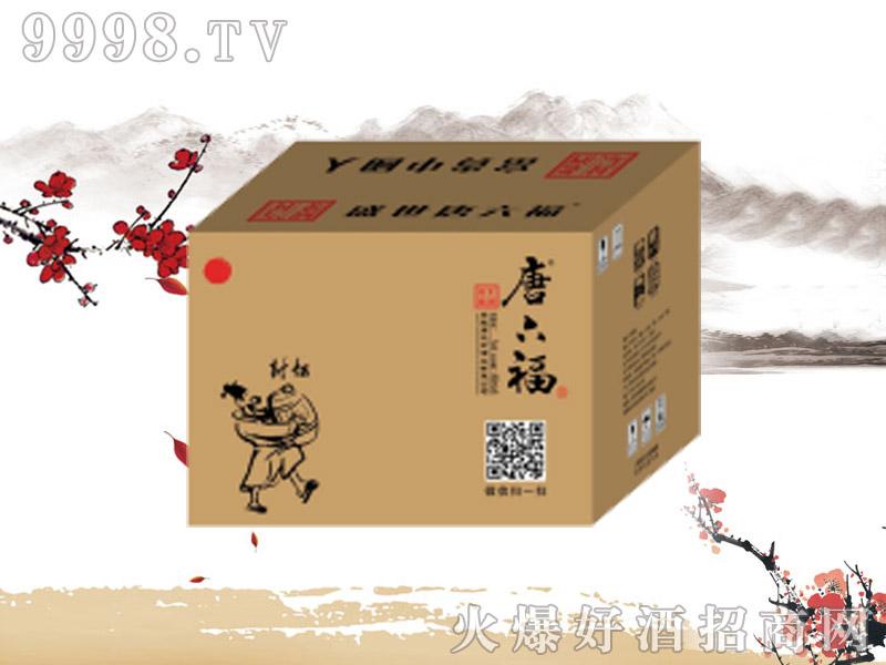 唐水坊唐六福酒箱