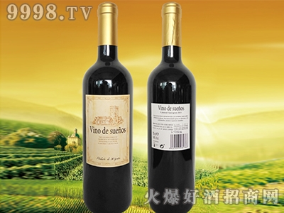 索菲尔赤霞珠干红葡萄酒