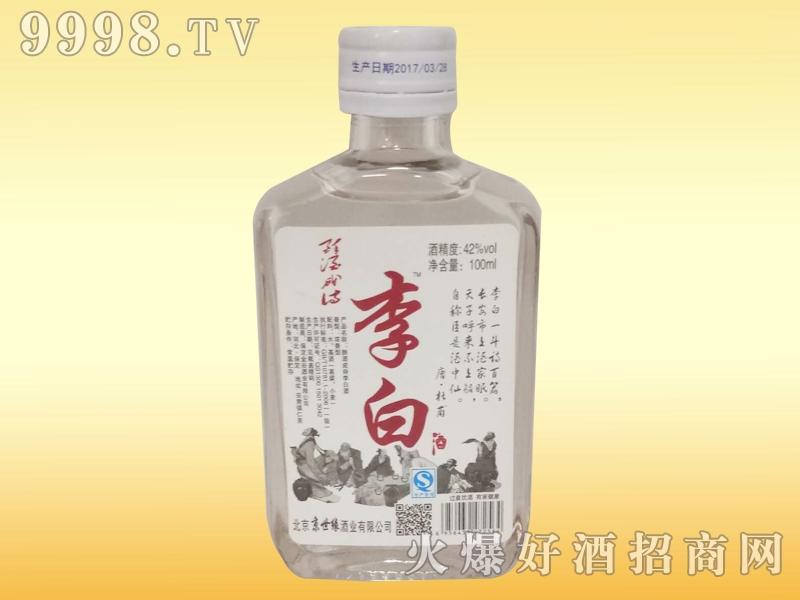 京世缘李白酒100ml