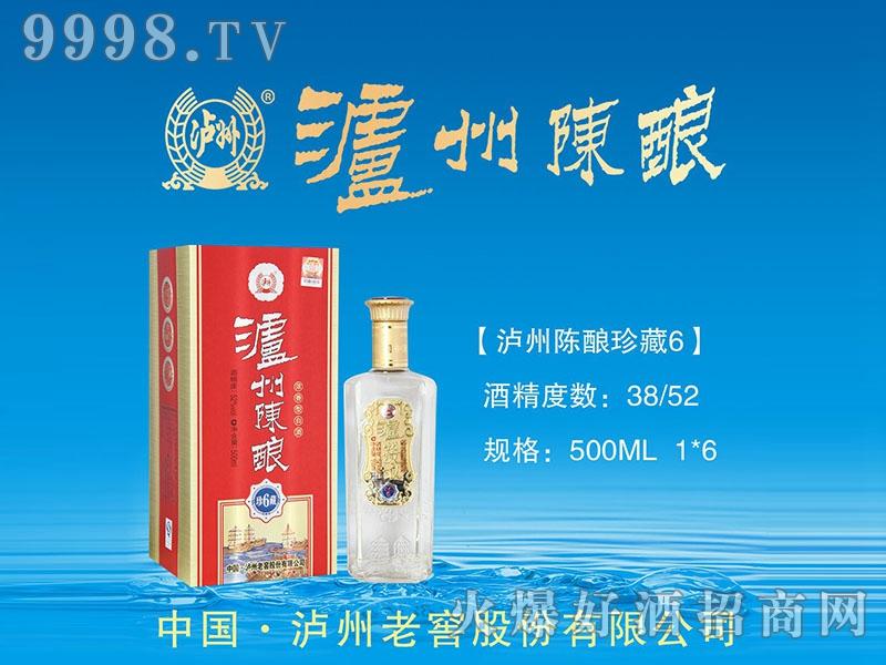 泸州陈酿酒珍藏6