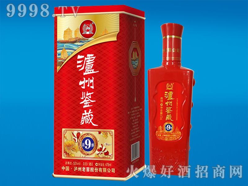 泸州鉴藏酒-淡雅9
