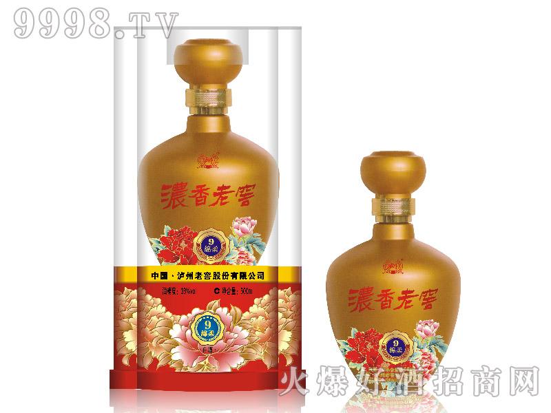 浓香老窖酒・绵柔9(金)