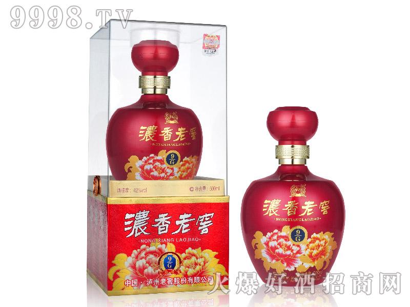 浓香老窖酒・9G(红)