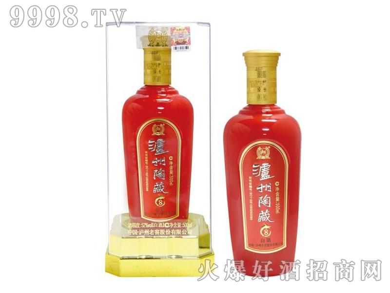 泸州陶藏酒C8