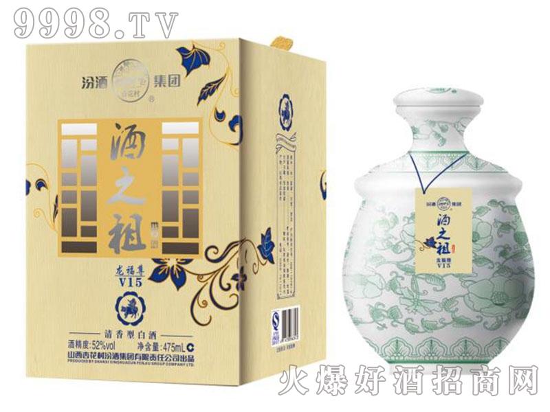 汾酒酒之祖-龙福尊V15