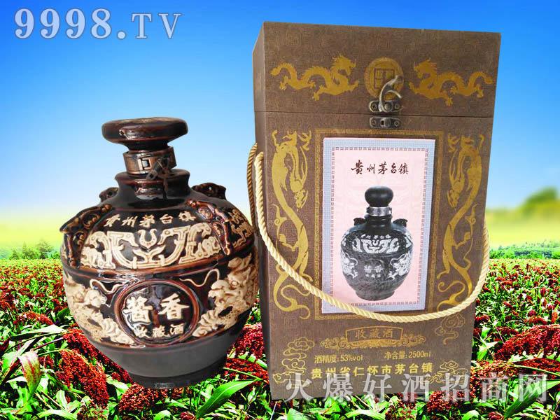 茅台镇酱香收藏酒2500ml