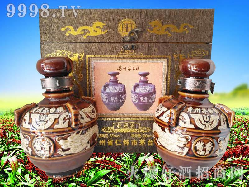茅台镇酱香收藏酒礼盒装