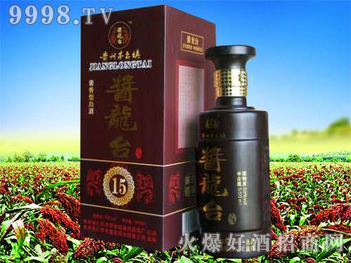 贵州酱龙台酒15(酱香型白酒)