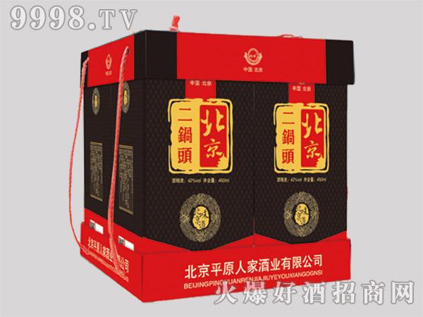 内优・北京二锅头酒礼盒