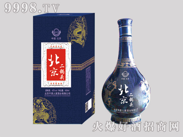 内优・北京二锅头酒蓝瓷