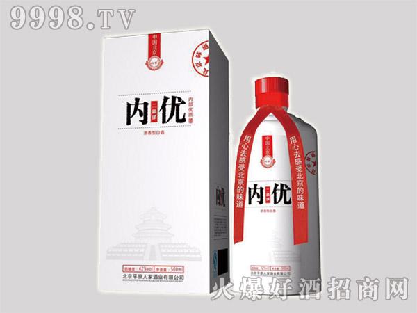 内优・北京二锅头酒白盒
