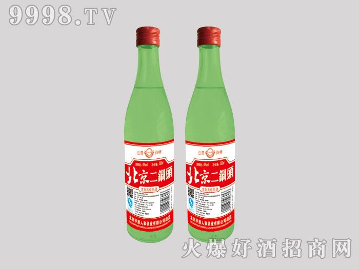 内优・北京二锅头酒浓香风味白酒