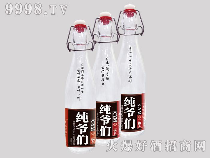 纯爷们二锅头酒BJ-15