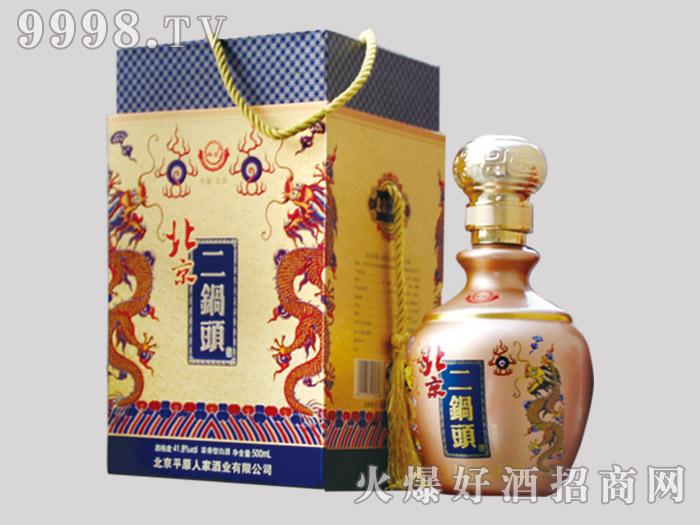 内优・北京二锅头酒BJ-11
