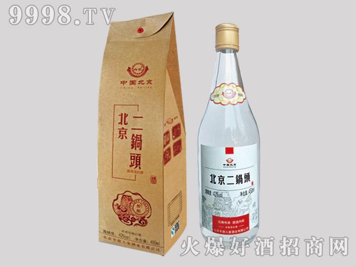 内优・北京二锅头酒醇酿BJ-10