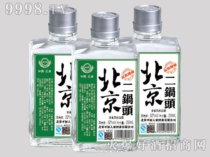内优・北京二锅头酒经典陈酿BJ-02