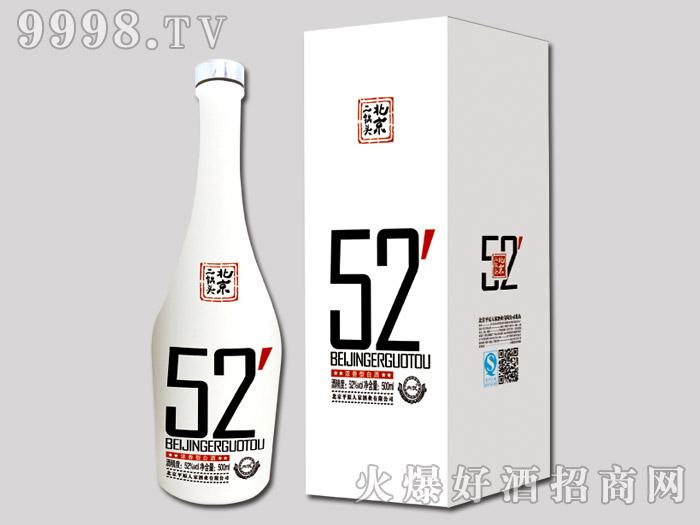 内优・北京二锅头酒52°BJ-01